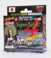 Super Night 4